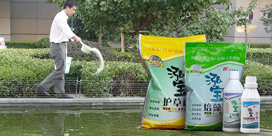 泓宝-60余种微生态制剂产品