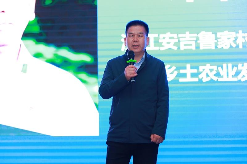 3、鲁家村党委书记朱仁斌致辞