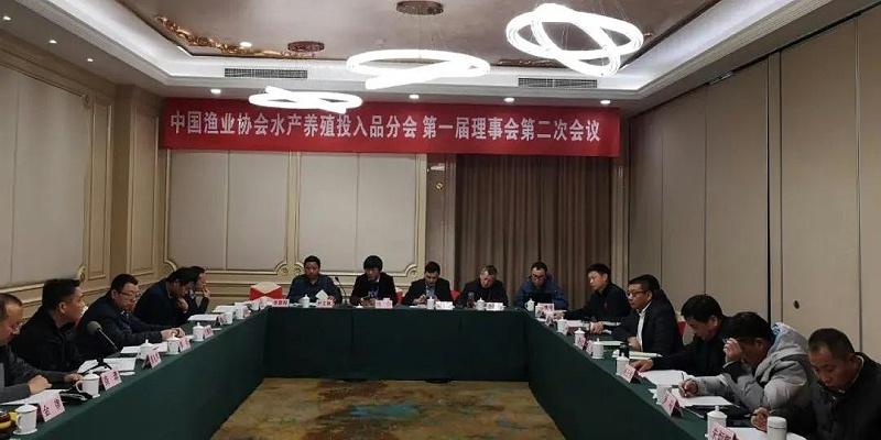 1、中国渔业协会水产养殖投入品分会第一届理事会第二次会议在江苏无锡召开