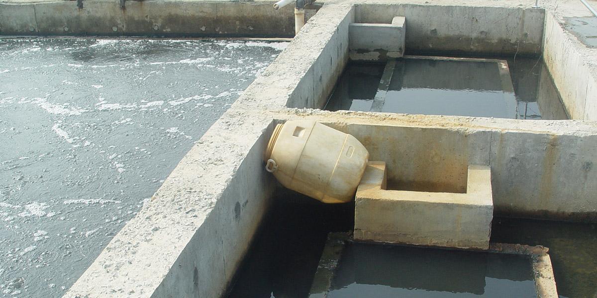 江苏省溧阳市有机合成化工厂污水生态处理方案