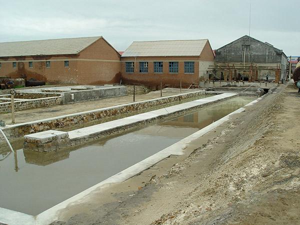 旅顺江西化工总公司排放废水治理实验方案