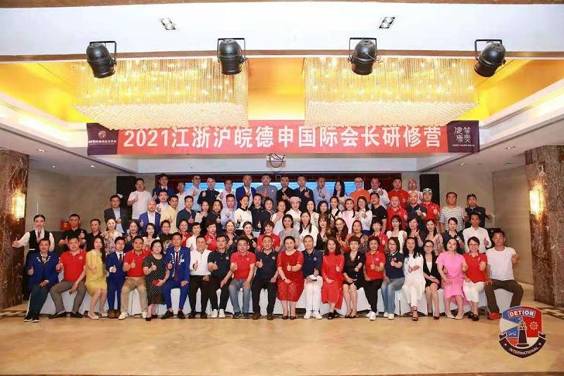 4、上海德申国际俱乐部三周年庆典