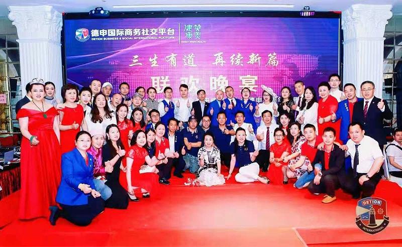5、上海德申国际俱乐部三周年庆典