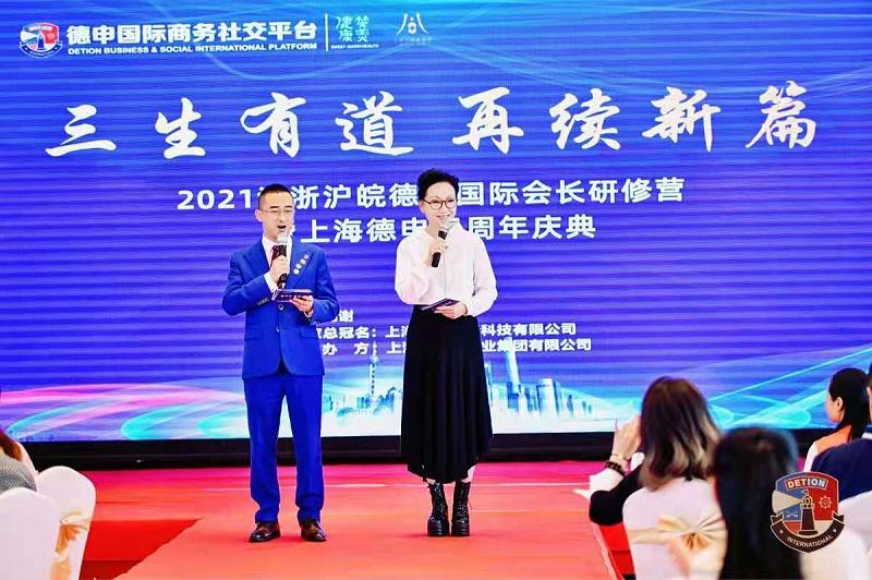 7、上海德申国际俱乐部三周年庆典