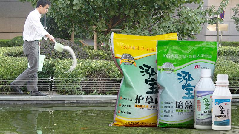 上海泓宝微生菌有哪些优点?