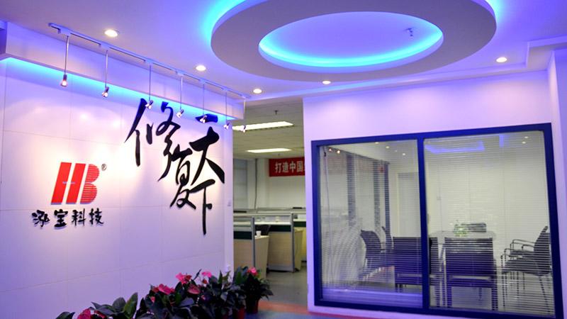 上海泓宝生态环境工程有限公司参加国内重大会议