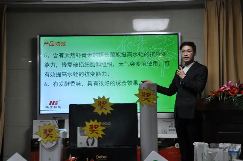 8、中国食安电视台上海站负责人李君丽女士的《中国农产品食品安全之路》主题演讲