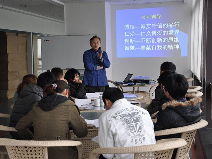 泓宝-公司训导培训
