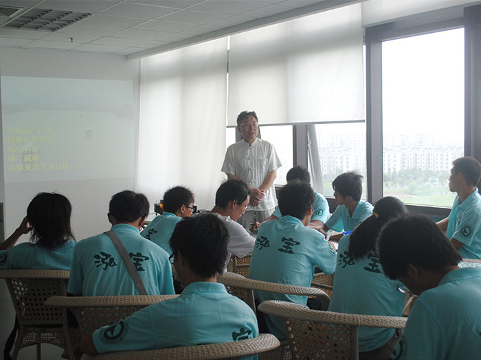 泓宝-广东海洋大学学生实习培训