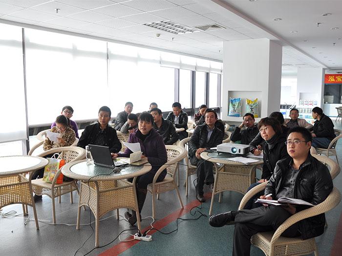 泓宝-泓宝科技OA管理系统内部培训班