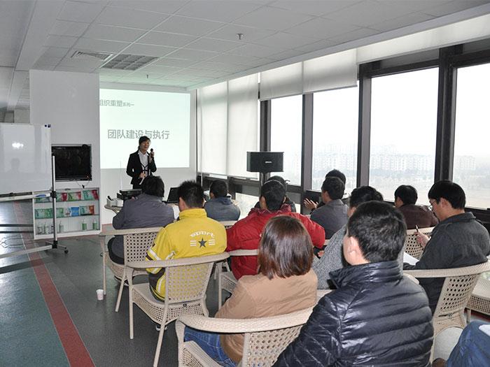 泓宝-影响力企业内训