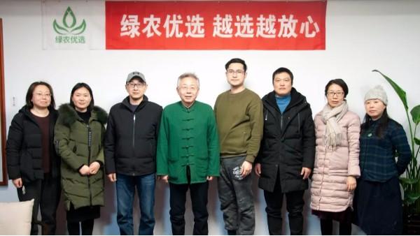 上海泓宝绿色水产股份有限公司第三届董事会第二次会议在泓宝科技无锡运营中心召开