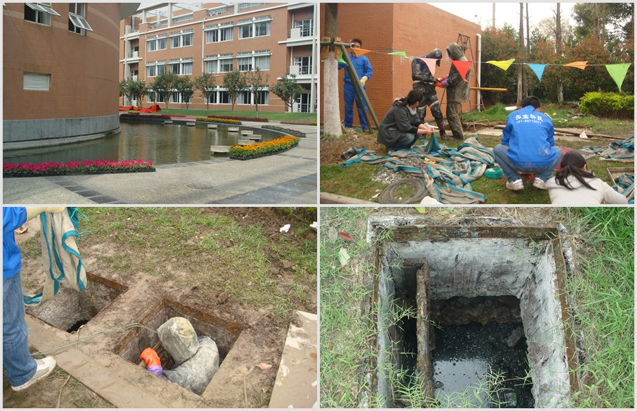 华东师范大学第二附属中学生活污水生态维护工程治理方案